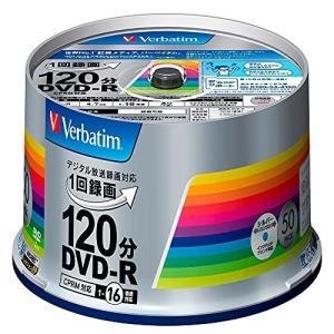 【商品コード:16007328786】品種:録画用 DVD-R 1回録画用 録画時間:120分 盤面...