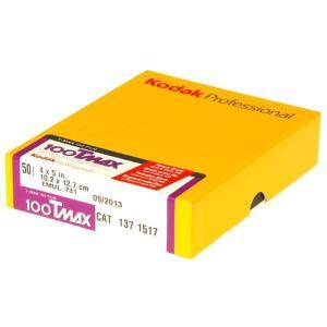 【商品コード:16007739682】4x5インチ白黒ネガフィルム50枚セットです。 ISO100 ...