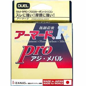 DUEL(デュエル) PEライン 0.3号 アーマード F+ Pro アジ・メバル150M 0.3号...