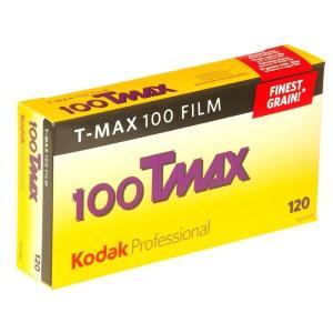 【商品コード:16008718667】ブローニー120フィルムの5本セットです。 ISO100 T粒...