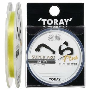東レ(TORAY) ナイロンライン 将鱗 へら スーパープロプラス 道糸 50m 0.8号 フラッシ...