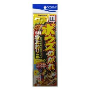 【商品コード:16010313430】ボウズのがれ X-001 鈎:チンタメバル(黒)、ケン付丸セイ...