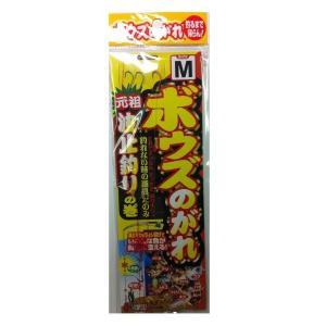 【商品コード:16010313668】ボウズのがれ X-001 鈎:チンタメバル(黒)、ケン付丸セイ...