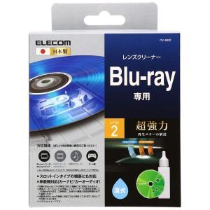エレコム レンズクリーナー ブルーレイ専用 再生エラー解消 湿式 PlayStation4対応  C...