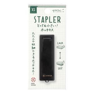 【商品コード:16014636643】コンパクトで携帯性の高いホッチキスです。市販のNo.10の針が...