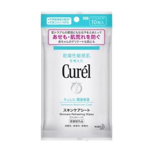 【商品コード:16014637302】赤ちゃんのデリケートな肌にもお使いいただけます 弱酸性 無香料...