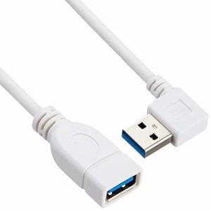 【商品コード:16014641176】USB3.0端子の向きを変更できるL型延長ケーブル USB :...