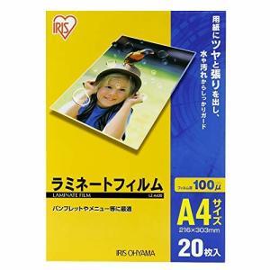 【商品コード:16014644030】【1枚あたりのサイズ(cm)】:A4 W21.6×H30.3 ...
