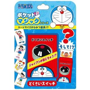 【商品コード:16014651262】(C)Fujiko-Pro,Shogakukan,TV-Asa...