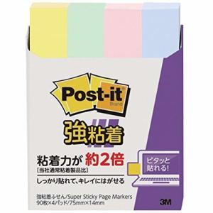 【商品コード:16014652003】カラー:イエロー、アップルグリーン、ピンク、ネプチューンブルー...