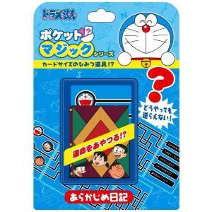 【商品コード:16014653586】(C)Fujiko-Pro,Shogakukan,TV-Asa...