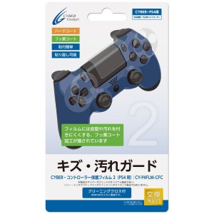 【商品コード:16014653814】PS4用コントローラーの気になる部分を皮脂や汚れから守る保護フ...