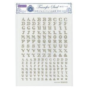 レジンデコ素材 パジコ 転写シール アルファベット 大文字 404141|trafstore