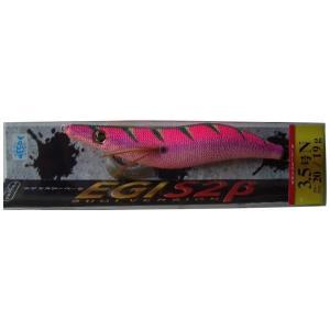 【商品コード:16014658876】原産国:日本 NO:20 カラー:ピンクスギレッド サイズ:3...