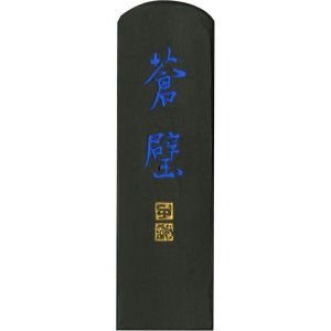 【商品コード:16014663371】漢字作品用。黒味を帯びた重厚な青味。漢字に適し、加工紙に合う。...