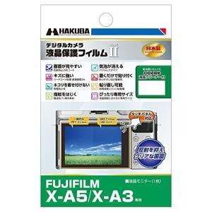 【商品コード:16014663699】画面がみやすいブルーレイヤー反射防止コーティング&帯電...