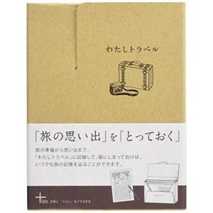山櫻 旅行 記録カード わたしトラベル 351158 trafstore