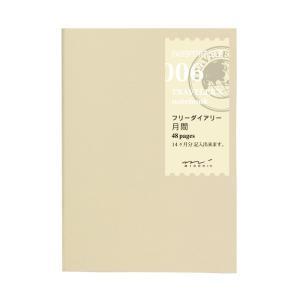【商品コード:16014665474】【サイズ】高さ12.4×幅8.9×厚さ0.4cm 【レイアウト...