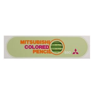 三菱鉛筆 色鉛筆 880単色 きみどり 1ダース...の商品画像