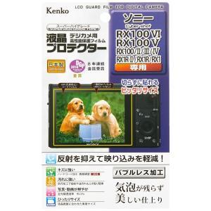 【商品コード:16014674001】カメラの液晶画面を保護する専用液晶保護フィルム キズに強い、表...