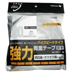 【商品コード:16014676781】原産国:日本 サイズ:厚さ1.2mmX幅20mmX長さ10m ...