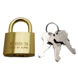 ALPHA(アルファ) 南京錠 NO.1000-35の関連商品5