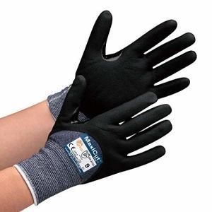 ミドリ安全 ATG 耐切創性 作業手袋 MaxiCut Ultra 44-3755 L|trafstore