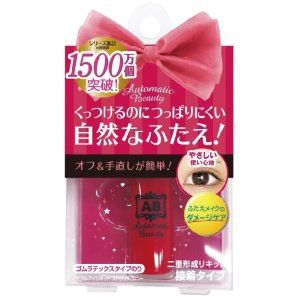 【商品コード:16014688038】原産国:日本 内容量:4.5ml