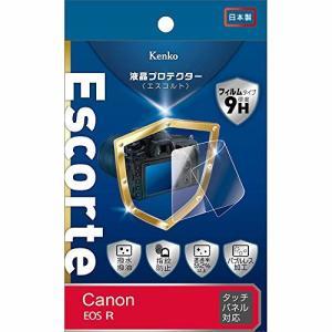 Kenko 液晶保護フィルム 液晶プロテクター Escorte Canon EOS R用 硬度9H ...