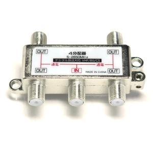 【商品コード:16014694323】地上波デジタル/BS/CS放送に対応した、全端子通電タイプのア...