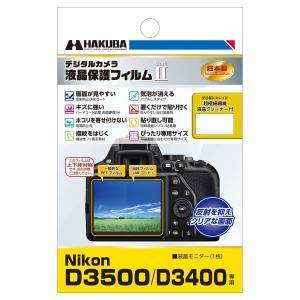 HAKUBA デジタルカメラ液晶保護フィルムMarkII Nikon D3500 / D3400専用...