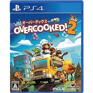Overcooked(R) 2 - オーバークック2 - PS4|trafstore