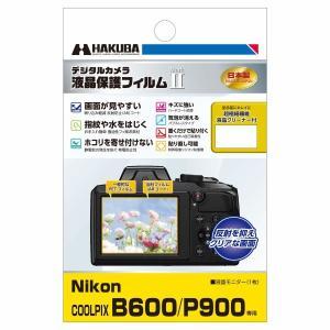 HAKUBA デジタルカメラ液晶保護フィルムMarkII Nikon COOLPIX B600/P9...