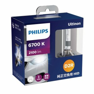 PHILIPS(フィリップス)  ヘッドライト HID バルブ D2R 6700K 2100lm 8...