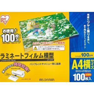 【商品コード:16015939536】【1枚あたりのサイズ(cm)】:A4 30.3×21.6 【厚...