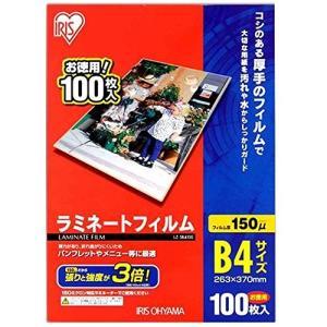 【商品コード:16015949333】フィルムサイズ(cm):B4サイズ・幅約26.3×高さ約37 ...
