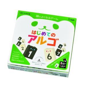 【商品コード:16015955702】(C)GAKKEN SF PRINTED IN JAPAN