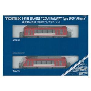 TOMIX Nゲージ 箱根登山鉄道 3000形 アレグラ号セット 92198 鉄道模型 電車