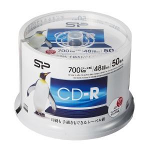 【商品コード:16015976764】メーカー型番: SPCDR80PWC50S 品種:データ用CD...