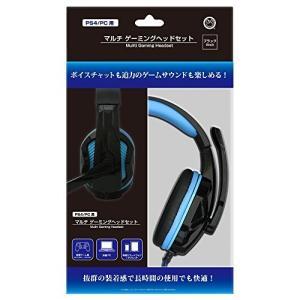 (PS4/PC用) マルチ ゲーミングヘッドセット (ブラック)