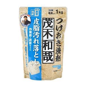 茂木和哉 「 皮脂汚れ落とし 」 大容量 1kg (作業着・道着などに! 皮脂、黄ばみ、汗ニオイを落とす!)|trafstore