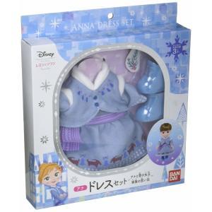 【商品コード:16016012389】(C)Disney 対象年齢 :3才以上
