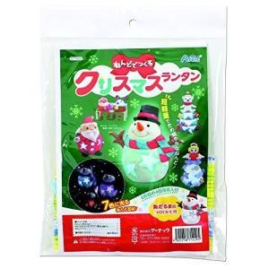 ねんどでつくるクリスマスランタンの関連商品6
