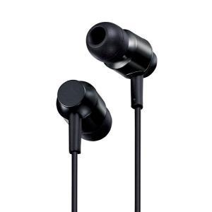 【商品コード:16016019241】新HDドライバーを採用し、ハイレゾ音源の精微な音を忠実に再生。...