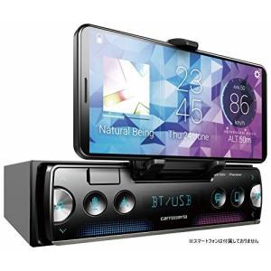 【商品コード:16016044068】Bluetooth/USB/iPhone/チューナー DSPメ...