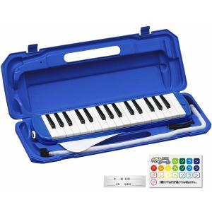 【商品コード:16016062844】保育園・幼稚園や、小学校の音楽の授業で使えるスタンダードな鍵盤...
