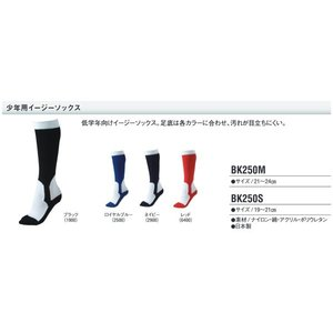 【商品コード:16016066134】原産国:日本 サイズ:21~24cm 素材:ナイロン、綿、アク...