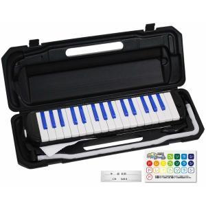 【商品コード:16016073112】保育園・幼稚園や、小学校の音楽の授業で使えるスタンダードな鍵盤...