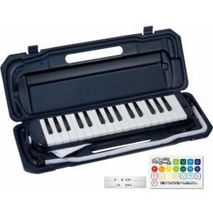 【商品コード:16016077518】保育園・幼稚園や、小学校の音楽の授業で使えるスタンダードな鍵盤...