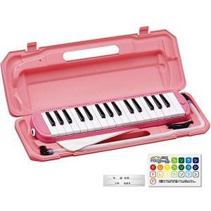 KC キョーリツ 鍵盤ハーモニカ メロディピアノ 32鍵 ピンク P3001-32K/PK (ドレミ表記シール・クロス・お名前シー|trafstore